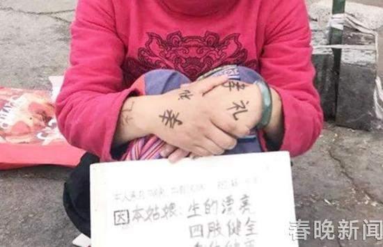"""连续两天未再现身 红衣女却已成丽江""""红人"""""""