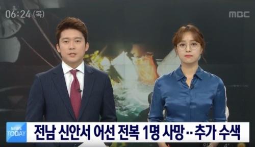 韩国首现戴眼镜女主播 此前要求只可戴隐形眼镜