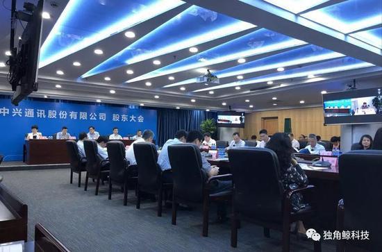 6月29日,中兴在深圳召开股东大会