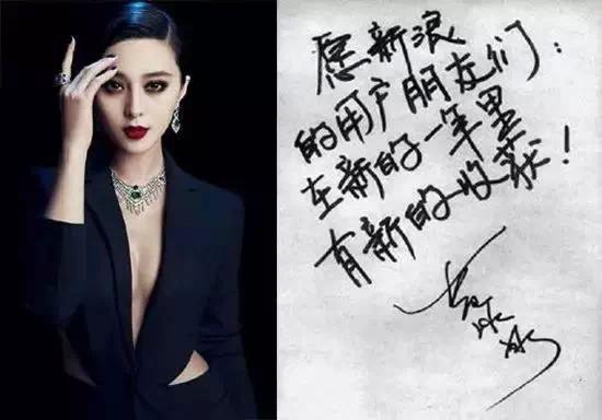 杨颖字迹曝光可爱似儿童涂鸦 揭秘明星罕见字迹