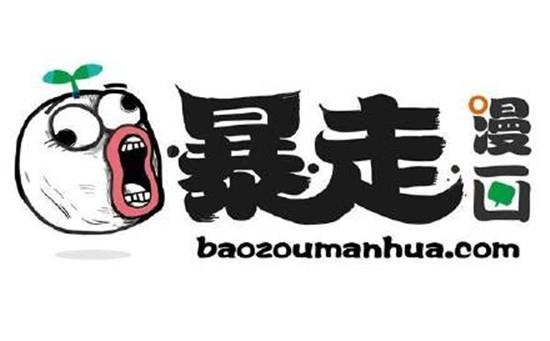 暴走漫画发致w10无法连接代理服务器歉信 称没意识到娱乐需要底线——上海热线新闻频道