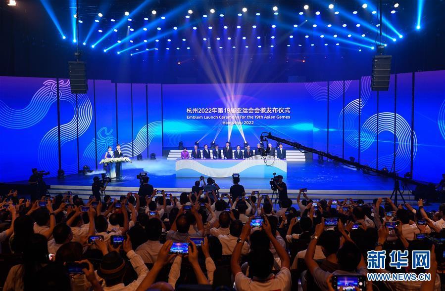 杭州亚运会会徽正式发布 亚运会将真正进入 杭州时间