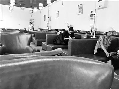 北京站收费休息厅 平衡机 动平衡机