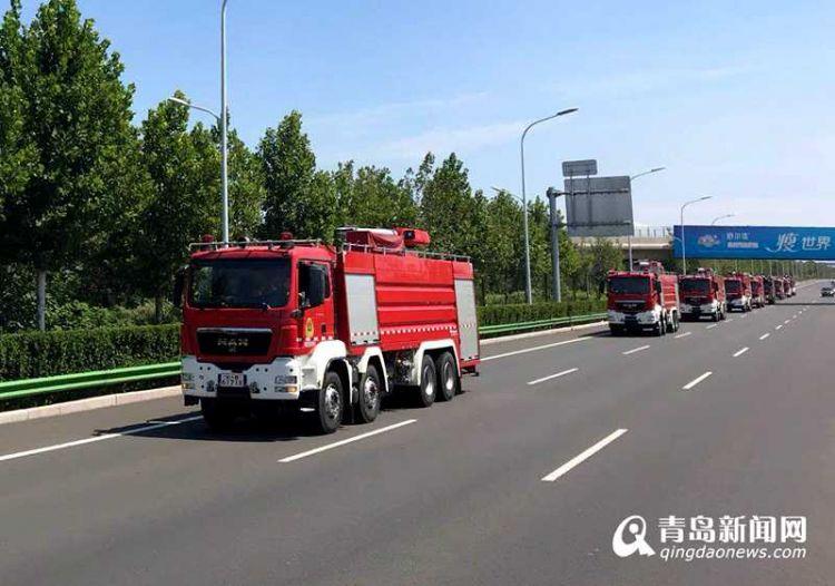 青岛市消防支队_官兵驰援寿光灾区 各地增援力量火速开进——上海热线新闻频道