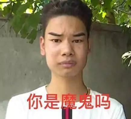 相信大家一定没有忘记,杭州有位花了