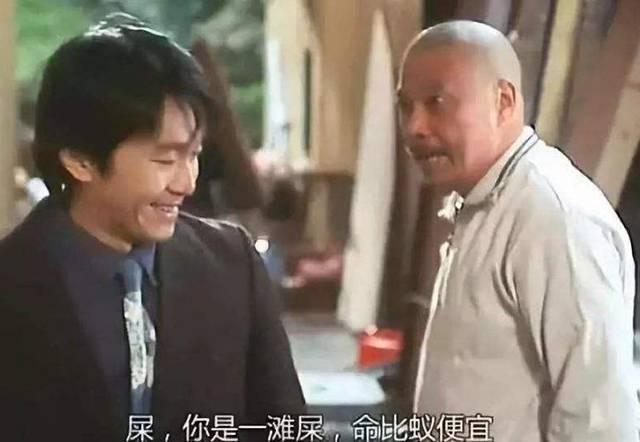 《喜剧之王2》开拍网友直呼别毁经典 周星驰方暂未回应