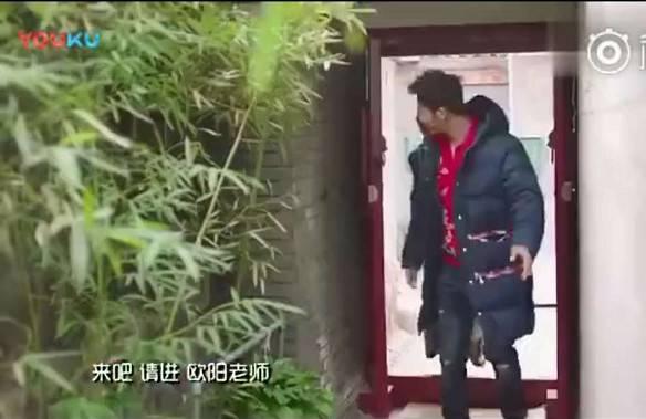 李晨四合院曝光价值超9亿 位于北京二环内