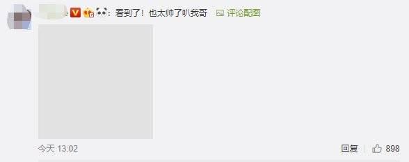 梁静茹在线打假:我没给哦! 网友:这梗玩了好几年终于得到回应