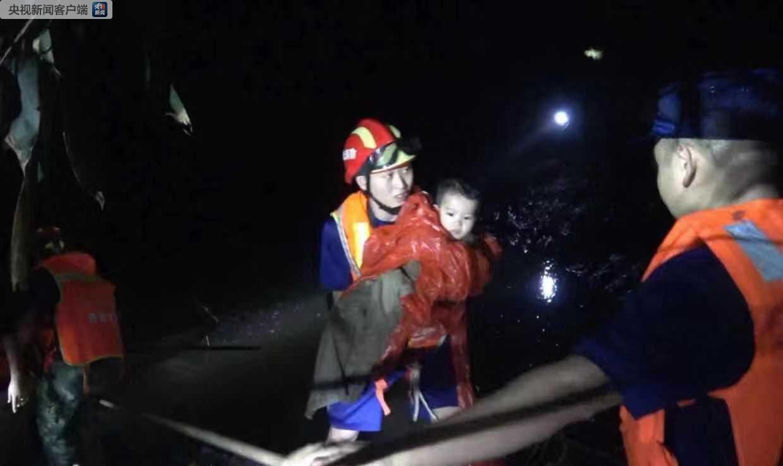 中国的 仙本那 恩施一景区突发山洪已致7人死亡