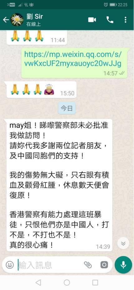 香港光头警长回信:只恨他们亦是中国人,打不是,不打也不是