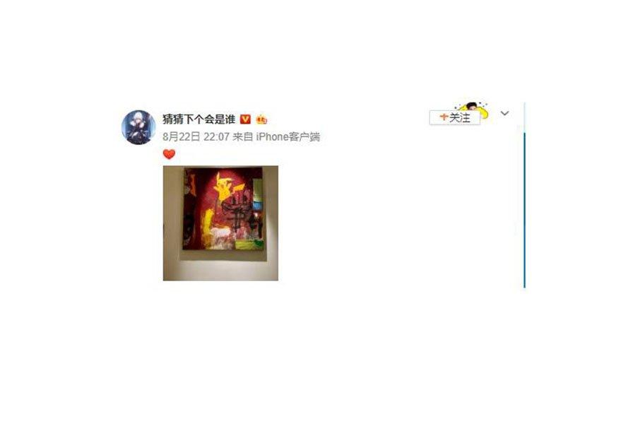 黄子韬向粉丝道歉