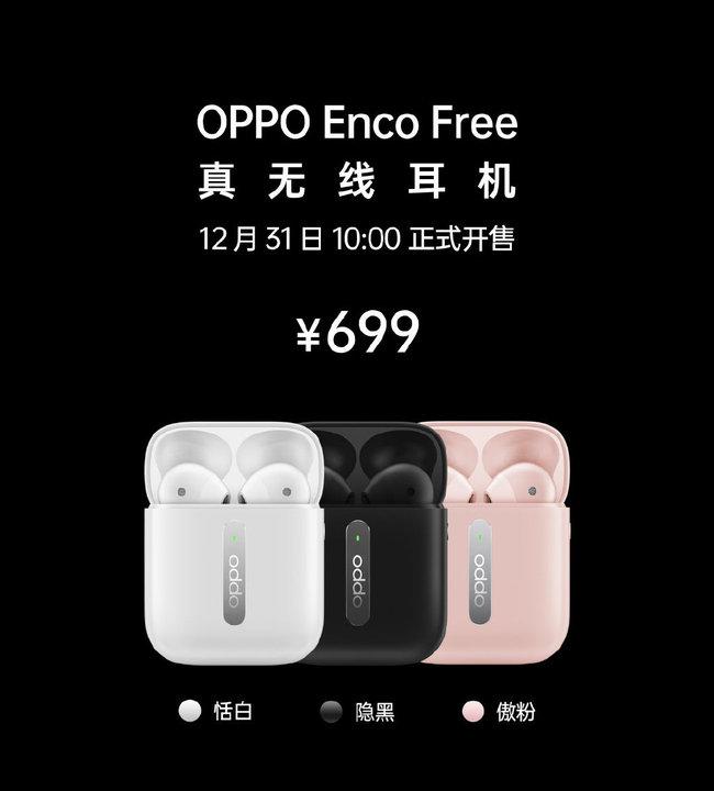 最低3399元!oppo reno3新品发布,全系双模5G规格满足期待-识物网 - 15NEWS.CN