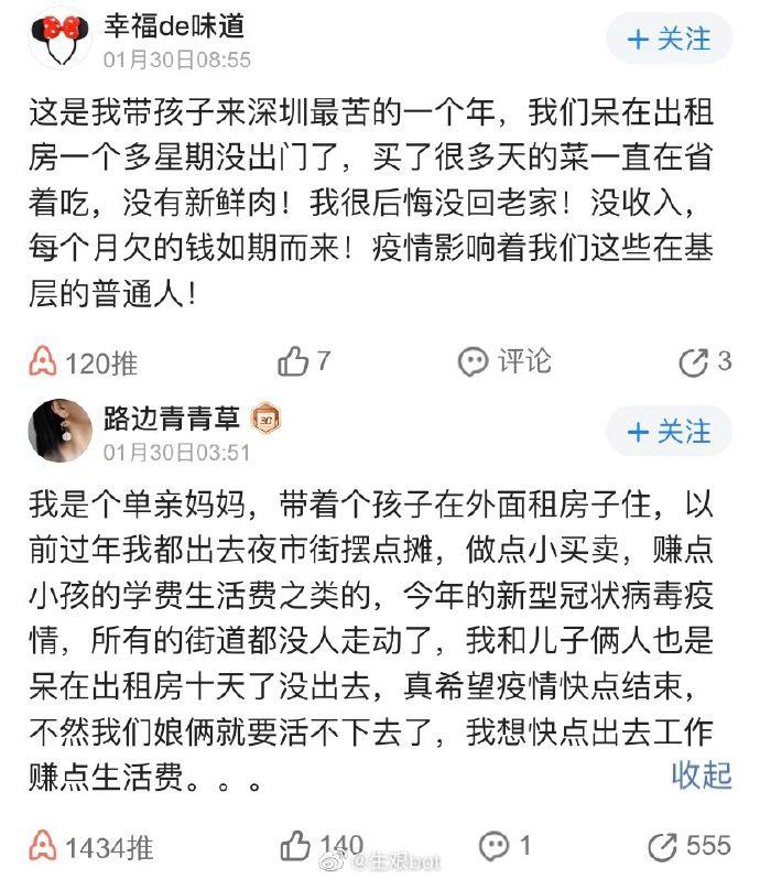 谁能给个网站你懂的_中央看不下去了,说了这四个字!——上海热线新闻频道