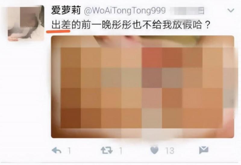 被抓了警方通报男子网络炫耀包养幼女 真实身份跌破眼镜