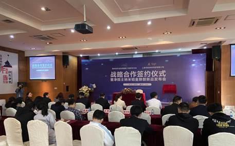 纳米技术及应用国家工程研究中心与上海可佑纳米合作