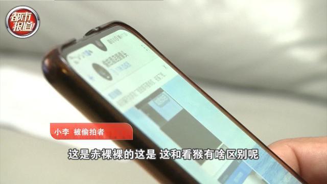 直播app:夫妻住民宿遭偷拍8小时 隐私被贩卖 记者卧底调查偷拍黑产链