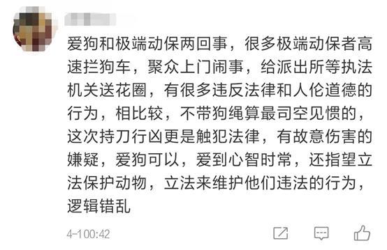 《【星图网上平台】城管抓捕未拴绳狗遭女主人刀刺 网友:支持执法,严惩不贷》