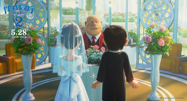 """《【星图在线平台】大雄静香要结婚了 50年""""爱情长跑""""能否圆满收官?》"""