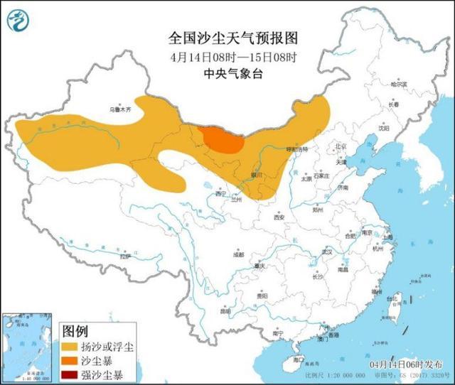 《【星图网上平台】内蒙古沙尘暴风沙夹杂雨雪 北方地区有大风降温沙尘》