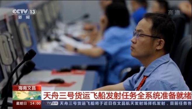 《【星图平台官网】天舟三号发射准备就绪 各系统已做好准备工作》
