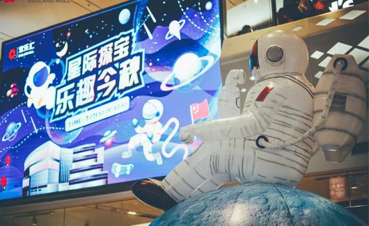 一品2品尚平台注册打卡新店、文艺之旅……松江这个人气超高的地方 你来过吗?