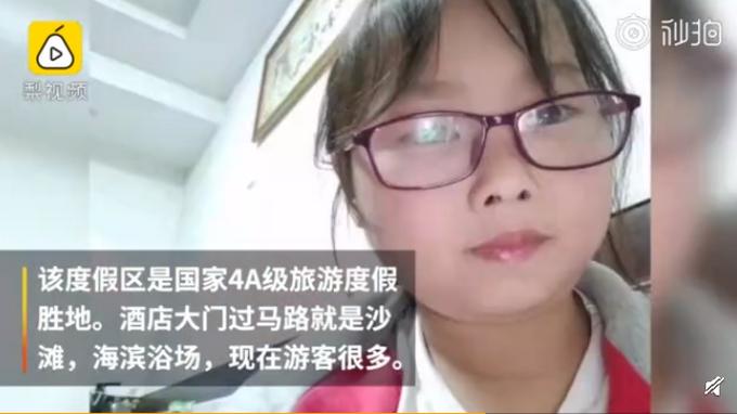 杭州失联女童监控曝光 孩子最后出现在这里