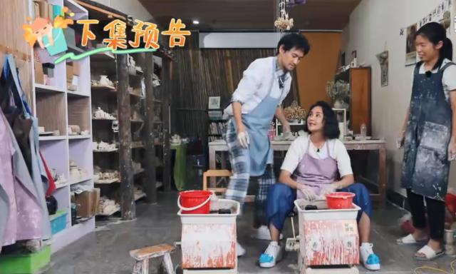 魏大勋开荒犁地 网友:看他干农活特别搞笑!