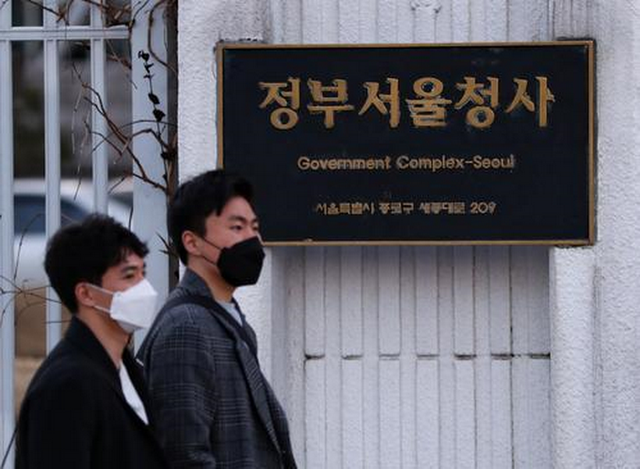 韓國推遲開學時隔11年再次發布最高