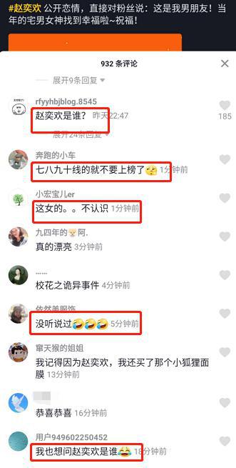 赵奕欢公布恋情 李伯恩徐佳莹分手原因是什么?