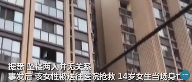 14岁少女凌晨跳楼身亡