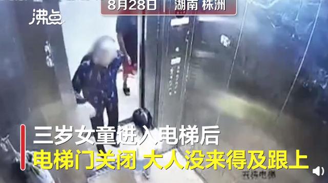 女童滞留电梯找家长时在8楼坠亡,大人认为窗台太矮是原因之一