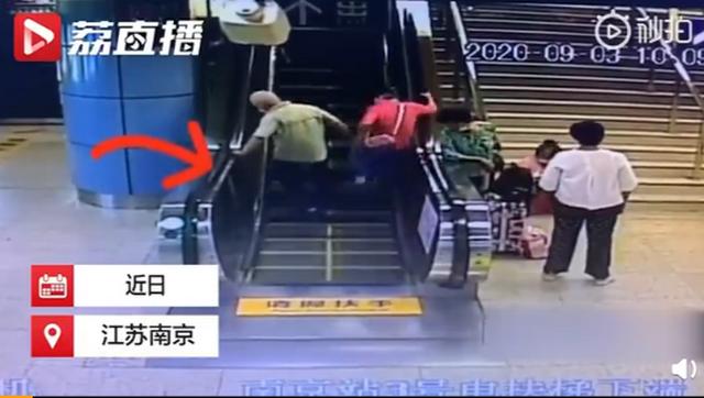 《【星图平台官网】南京两位七旬老夫妻乘扶梯摔伤拒绝通知家人:我们是偷溜出来玩的》