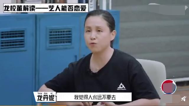 【热搜第一】任豪发文道歉,夏之光恋情疑曝光 龙丹妮收到报备了吗?