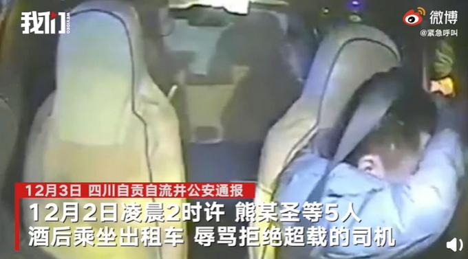 司机拒超载遭5人围殴 牙齿被打断