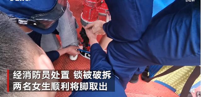 《【星图代理平台】南宁两女子模仿拍网红视频被锁住脚,打车求助消防,网友疑惑:钥匙呢?》