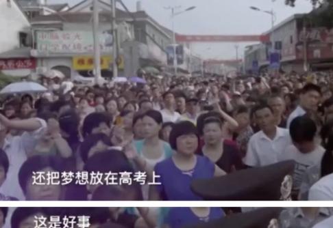 《【星图代理平台】读书时,父母替你操心了所有事!中国考生家长陪读有多拼?》