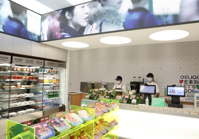 《【星图网上平台】北京地铁开展便利店试点经营 为乘客提供种类丰富的便民服务》