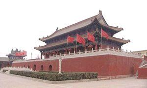 首创中国门文化旅游的人-走访中国华门总计划、创建者宿青平